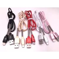 China Micro USB date cable for smart phon on sale