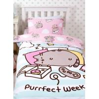 Buy cheap Bedding Pusheen from wholesalers