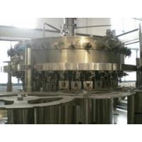 Quality Carbonated Drinks Production Line for sale