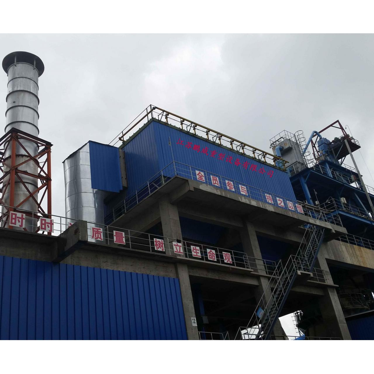 Quality The product name: Dust collector for sale