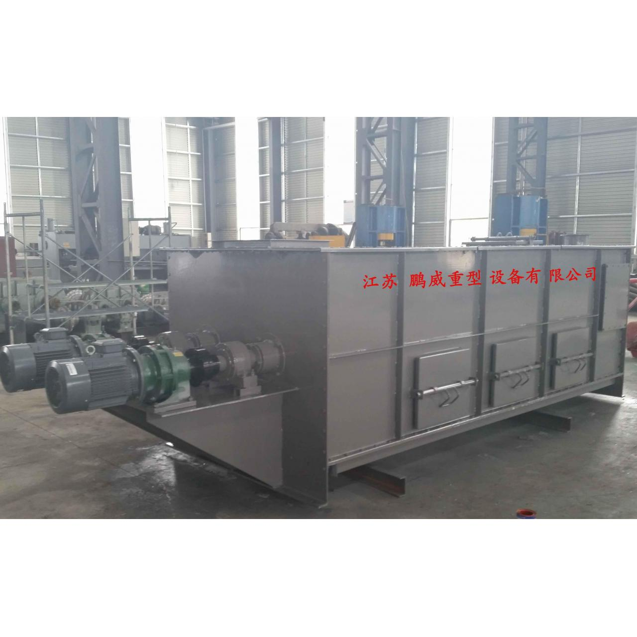 Quality The product name: Dual-axis mixer for sale