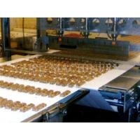 Quality BAF200-800 Compound Candy Bar Automatic Production Machine for sale