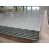 Quality 2014 new style Stainless Steel Plate Stainless Steel Plate for sale for sale