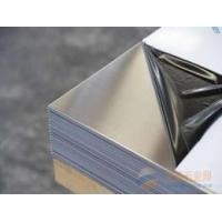 Quality Metal Building Materials hairline polish 0-5mm thick stainless steel plate sus304 for sale
