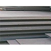 Quality Low alloy steel plate for sale