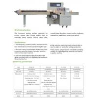 Quality Flow Packing machine Flow Packing Machine for sale