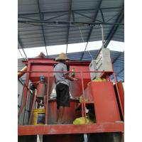 Buy cheap cellular light weight concrete block machine from wholesalers