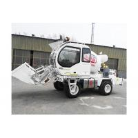 Buy cheap JBC2.0 Auto Charging Concrete Mixer Truck from wholesalers