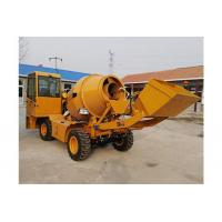 Buy cheap JBC1.2 Auto Charging Concrete Mixer Truck from wholesalers