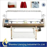 Quality Sweater Knitting Machine for sale
