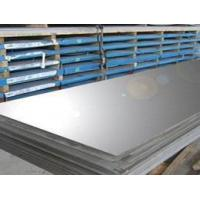 Quality Hot rolled mild steel plate astm a36 st37 st52 low price for sale