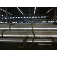 Quality outer diameter 63 5 x 6 3 mm tube length 4 5 meters manufacturer of seamless steel pipe for sale