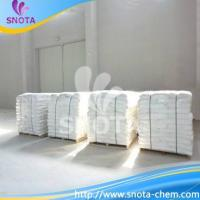 China Fine chemicals Polyvinyl alcohol on sale
