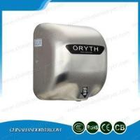 Quality Energy Efficient Hygienic Stainless Steel Sloan XCElerator Toilet Hand Dryer for sale