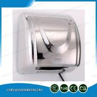 Quality Wall Mounted Hand Dryer for sale
