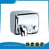 Quality Eco Hand Dryer for sale