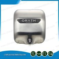 Quality Hand Dryers Xlerator for sale