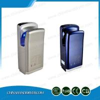 Quality Quiet Hand Dryer for sale