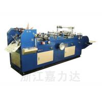 ZF-90M Two-double Sides Glasses Bag Making Machine