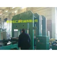 China Rubber Moulding Press(Frame Type) Frame type plate vulcanizer on sale