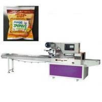 Quality food packing wrapping machine for sale