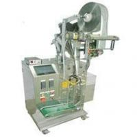 Quality vertical packaging machine for sale