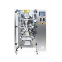 Quality food packaging machine for plastic bags for sale