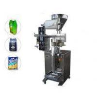 Quality Movable organic fertilizer packaging machine for sale