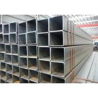 China Buy Hairline Finish Stainless Steel Sheet on sale