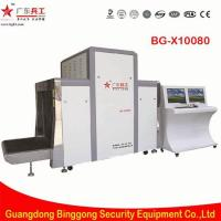 X-Ray Baggage Scanner BG-X10080 large multi X-ray baggage scanner