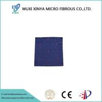 Quality Mobile Phone Screen Cleaning Cloth for sale