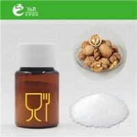 Quality Food Flavor Fragrance New Walnut Food Flavor Powder Good Essence for sale