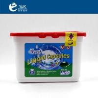 Buy cheap Laundry pod Special formula free samples laundry pods Model:YRLP012 from wholesalers