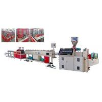 Buy cheap Plastic Pipe Machine U-PVC cable protection pipe Production Line from wholesalers