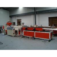 Buy cheap Plastic Pipe Machine PVC/PP/PE Single Wall Corrugated Pipe Production Line from wholesalers