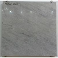 Polished glazed tile Antar Grey