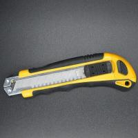 China Safety Knives and Cutters on sale
