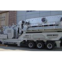 Buy cheap Products Mobile Impact Crusher from wholesalers