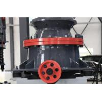 Buy cheap Products HST Cone Crusher from wholesalers