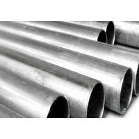 China Best Choice 304 316 Hot Rolled Low Carbon Steel Pipe Factory on sale