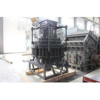 Buy cheap Products PY Cone Crusher from wholesalers