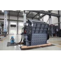 Buy cheap Products PFW Impact Crusher from wholesalers