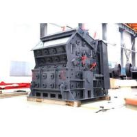 Buy cheap Products PF Impact Crusher from wholesalers