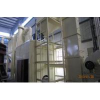 Buy cheap Products T130X Reinforced Ultrafine Mill from wholesalers