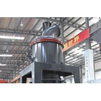 Buy cheap Products SCM Ultrafine Mill from wholesalers