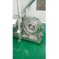 China Industrial Spice Grinder on sale