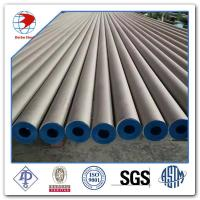 Quality China 6 Inch Sch40 Length 6 Meters AISI304 Stainless Steel Seamless Pipe for sale