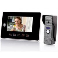 Buy Video Door Phones LY-VDP708-ME 4-wire Touch Panel Color Video Door Phone at wholesale prices