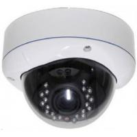 Buy cheap CCTV AHD Camera 960P Vandalproof Dome AHD Camera from wholesalers