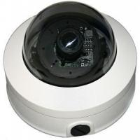 Buy cheap CCTV Analog Camera Varifocal Vandalproof Dome Camera from wholesalers